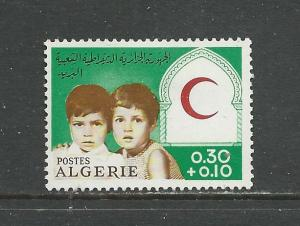 Algeria # B101 Unused Hinged