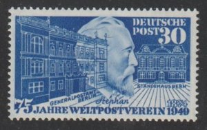 GERMANY Scott 669 VF MNH
