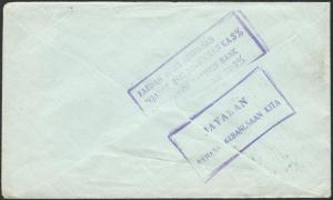 MALAYA MALACCA 1965 cover - 2 different handstruck slogans.................51485