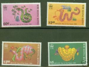 Hong Kong Scott 534-7 MNH** Year of the Snake stamps