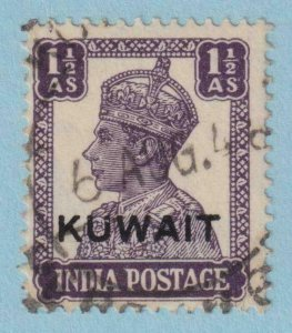 KUWAIT 63  USED -  NO FAULTS EXTRA FINE!