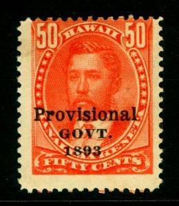 HAWAII  1893  King William Lunalilo  50c red  Scott # 72  mint  MH