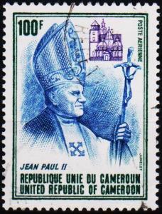 Cameroun. 1979 100f. S.G.862 Fine Used