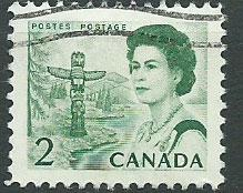 Canada SG 580 Fine  Used perf 12