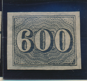 Brazil Stamp Scott #28, Mint, Partial Original Gum - Free U.S. Shipping, Free...