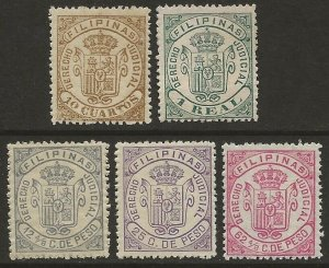 Philippines 1878, 1882 Revenue Derecho Judicial Scarce Group Fine Unused