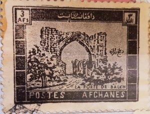 Afghanistan-1963-Balkh Gate-3p(Dark Brown)