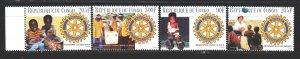 Brazzaville. 1996. 1474-77. Anniversary Rotary Club, children. MNH.