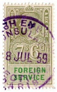 (I.B) George VI Revenue : Foreign Service 7/6d