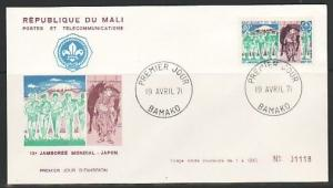 Mali, Scott cat. 153. World Scout Jamboree issue. First day covers. ^