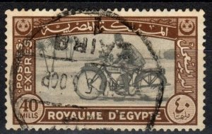 Egypt #E4  F-VF Used  CV $4.00 (X2676)