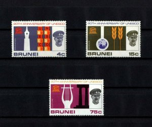 BRUNEI - 1966 - SULTAN - UNESCO - EDUCATION - SCIENCE - CULTURE - MINT MNH SET!