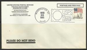 United States 1985 USPS Philatelic Center Cover