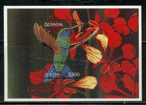 GUYANA BIRDS SCOTT #3073 SOUVENIR SHEET MINT NEVER HINGED
