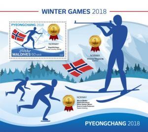 MALDIVES - 2018 - Winter Olympics 2018 - Perf Souv Sheet - MNH