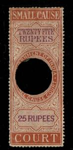 India 1868 25R Small Cause Court, Used, Hinge Remnant, Light Side Crease - S1989