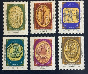 Worldwide,middle east, 1973 MNH ** Shah,