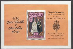 Antigua, 464, MNH, 1977, Silver Jubilee