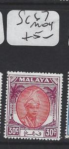 MALAYA PAHANG  (PP2303B)  SULTAN 30C  SG 67     MOG