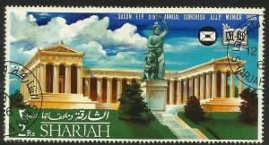 Sharjah 1966 Commemorative Lg stamp