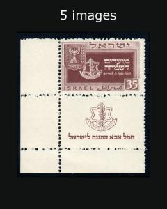 VINTAGE: ISRAEL 1949 OG NH SCOTT #28-30 $675 LOT #9252