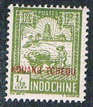 Indochina 115 MLH Plowing (BP3731)