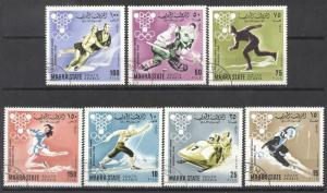 Mahra State 1967 Sport, Olympics, used AS.035