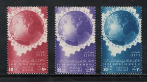 Egypt 1949 75th Anniversary of the UPU Scott # 281 - 283  MH