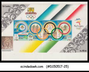 SRI LANKA - 2000 SYDNEY OLYMPIC  4V MIN SHEET MINT NH