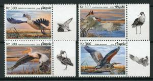 Angola 2018 MNH Water Birds Seabirds 4v Set Ducks Terns Pelicans Herons Stamps