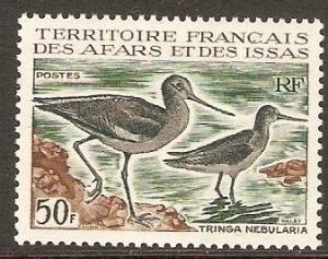 1967 Afars & Issas Scott 312 Tringa Nebularia MNH