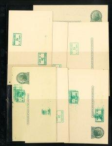 US Group of 7 Mint Error Postal Cards Revalued 2 Cents