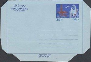 ABU DHABI Oil Well 30f on 20f aerogramme unused.............................K116