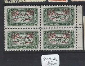 JORDAN  (PP1806BB) ON SAUDI ARABIA STAMPS SG 141  BL OF 4     MNH