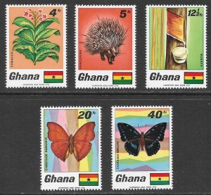 Ghana 1968 Scott # 331 - 335 Mint H. Full set of 5. Ships Free with Another Item