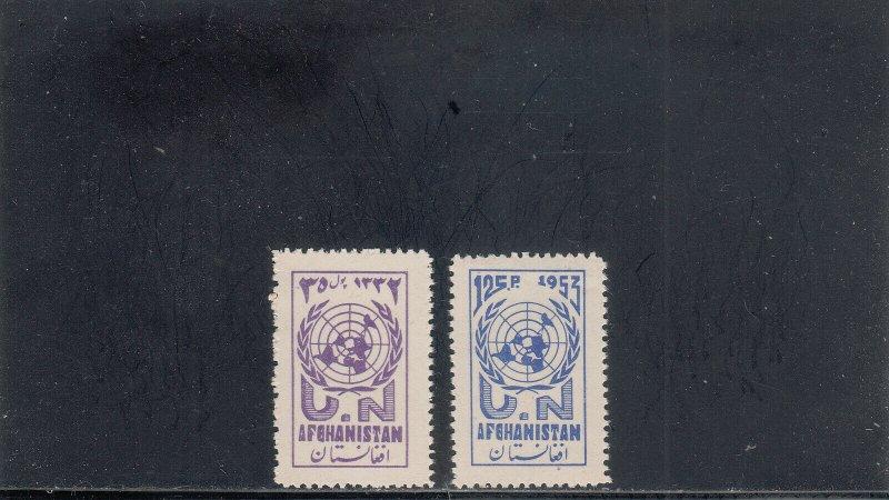 AFGHANISTAN 415-416 MNH 2019 SCOTT CATALOGUE VALUE $3.00