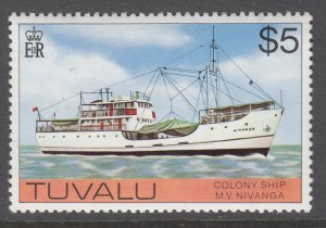 Tuvalu 70 Ship MNH VF