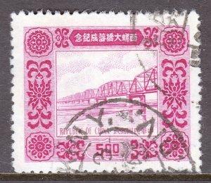 China (Taiwan) - Scott #1095 - Used - VF - SCV $9.00