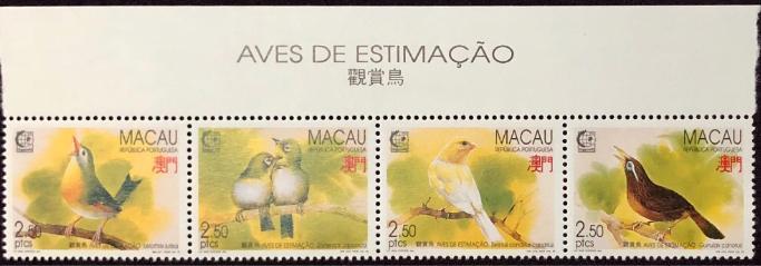 1995 Macau stamp of Singapore bird