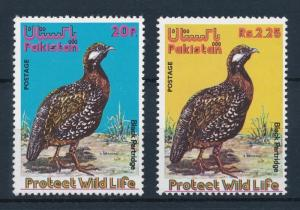 [38920] Pakistan 1975 Birds Vögel Oiseaux Ucelli  Partridge MNH