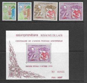 Laos 244-5,C114-5 plus S/SI MNH, vf see desc. 2020 CV$17.80