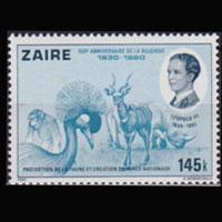 ZAIRE 1980 - Scott# 989 Animals 145k NH
