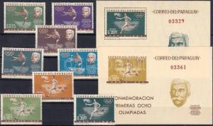 Paraguay stamp Olympics + block MNH 1963 Mi 1160-1167 + 34-35 WS117135