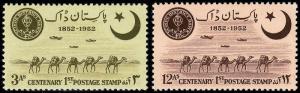 Pakistan Scott 63-64 (1952) Mint LH VF B