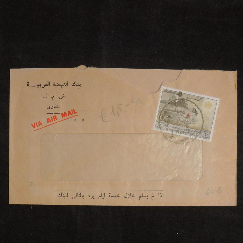 ZS-X766 LIBYA - Airmail, 1969, Great Franking, Landscape Cover