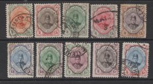 Iran - Persia 1911 Ahmad Shah Qajar Short Set 10 Stamps F