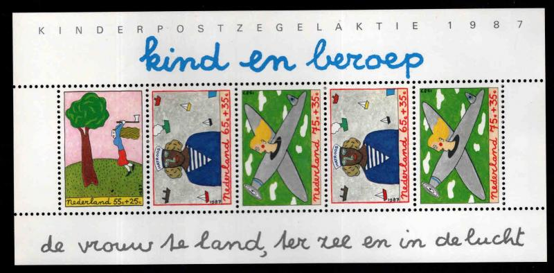 Netherlands Scott B634a MNH**  1987 Souvenir sheet