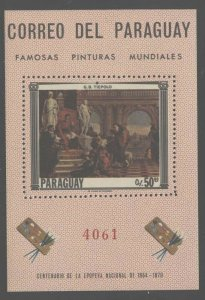 Paraguay 1967 Tiepolo Painting S/S Sc# 1040 NH