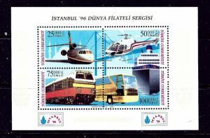 Turkey 2660 MNH 1996 Transportation souvenir sheet  #2