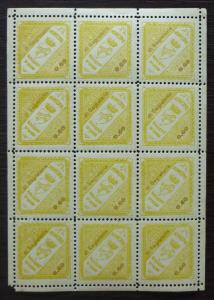 ITALY-ISTRIA-CROATIA - ''ROVIGNO'' - 0.60 L.-LOCAL REVENUES-COMPLETE SHEET R! J5